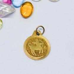 Medalla horóscopo, SAGITARIO